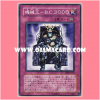 ABPF-JP074 : Machine King - 3000 B.C. / Machine King - B.C. 3000 (Common)
