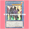 CPD1-JP016 : Lord of the Red (Collectors Rare)