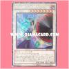 CPF1-JP039 : Cardian - Ameshikou (Collectors Rare)