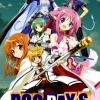Dog Day (บรรยายไทย 3 แผ่นจบ)
