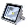 โคมไฟสปอร์ตไลท์ LED 50W 12/24V ( สีขาว )