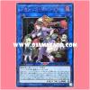 CIBR-JP051 : Akashic Magician (Secret Rare) Asia