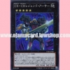 CPZ1-JP034 : CXyz Comics Hero Legend Arthur (Super Rare)