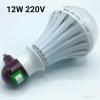 หลอดไฟอัจฉริยะฉุกเฉินแบตเตอรี่ในตัว(กันน้ำ) LED 12W 220V ( + สวิตช์โคมไฟติดผนังแบบติดผนัง)