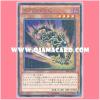 15AX-JPY16 : Goblin Zombie (Millennium Rare)