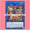 CIBR-JP044 : Trickstar Sweet Devil (Ultra Rare)