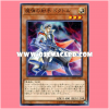 DBSW-JP017 : Magibullet Shooter Doctor (Common)