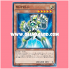 CPF1-JP043 : Galaxy Soldier (Common)