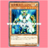 SR05-JP005 : Airknight Parshath / Angel Knight Perseus (Common)