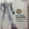 Rx-78-2 Gundam Ver.Clear Color Osaka Limited Edtion