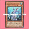 WJMP-JP006 : Elemental HERO Ocean / Elemental Hero Ocean (Ultra Rare)