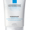 Laroche-Posay HYDRAPHASE EMPOWERING THERMAL WATER SLEEPING MASK ขนาด 75 ml