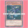 15AX-JPM22 : Metalzoa / Metal Devilzoa (Millennium Rare)