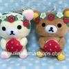 ตุ๊กตาน้องหมี Rilakkuma และ Korilakkuma สตอเบอรี่ (ราคาต่อคู่ค่ะ)