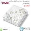 ผ้าปูเตียงไฟฟ้า รุ่น UB60 Beurer Comfortable Electric Underblanket (UB60) by WhiteMKT