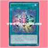 CPL1-JP043 : Rank-Up-Magic Admiration of the Thousands / Rank-Up-Magic - Admire Death Thousand (Ultra Rare)