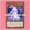 RC02-JP021 : Ghost Reaper & Winter Cherries / Fuyu Sakura (Ultra Rare)