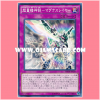 SPWR-JP039 : Super Quantum Megasword - Magnaslayer / Super Quantum Machine God Sword - Magnaslayer (Normal Parallel Rare)