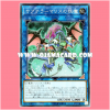 EP17-JP001 : Subterror Behemoth Fiendess / Subterror Malice Apparition (Secret Rare)