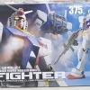 Mega Size Model Gundam RX 78-2