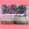 Cardfight!! Vanguard G Starter Deck - Shadow Paladin (ชาโดว์ พาลาดิน)