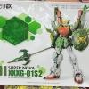 Gundam Nataku