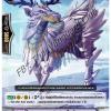 PR/0032TH : บลูสเกล เดียร์ (Blue Scale Deer)