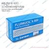 ฟลูมูซิล เอ 600 10เม็ดฟองฟู่/กล่อง Fluimucil A 600/ 10 EFFERVESCENT TABLETS/BOX