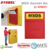 MSDS Document Box รุ่น WAB001