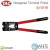 Hexagonal Terminal Pincer รุ่น CK-05 ยี่ห้อ TAC (CHI)