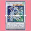 SHVI-JP049 : Crystal Wing Synchro Dragon (Ultra Rare)