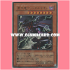 YR1-JP001 : Van'Dalgyon the Dark Dragon Lord / Dark King Dragon, Vandalgyon (Ultra Rare)