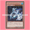 GDB1-JP025 : Mobius the Frost Monarch (Gold Rare)