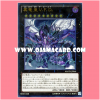 MACR-JP046 : True King V.F.D., The Beast / True Dragon King, the Beast (Ultimate Rare)