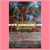 PR/0091TH : เทอร์บูแลนซ์ ดราก้อน (Turbulence Dragon) ~ Bushiroad Card Festival Thailand 2014