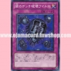 SD21-JP034 : Eradicator Epidemic Virus / Deck Destruction Virus of Darkness (Common)