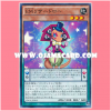 CROS-JP004 : Performapal Lizardraw / Entermate Lizardraw (Common)