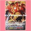 PR/0006TH : จักรพรรดิดาบ ดราโกนิควาลเบรด (Sword Emperor, Dragonic Valblade)