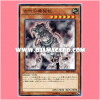 SR03-JP007 : Ancient Gear Beast / Antique Gear Beast (Common)