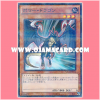 VS15-JPD12 : Exploder Dragon / Bomber Dragon (Normal Parallel Rare)