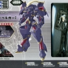 (Kotobukiya) FRAME ARMS NSG-Z0/E DURGA I First Limited specification 1/100 (Plastic Model kit)