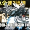 RX-79BD-3 Blue Destiny Unit 3