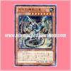 DS14-JPM10 : Antique Gear Gadjildragon / Ancient Gear Gadjiltron Dragon (Ultra Rare)