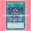 EXVC-JP049 : Fortissimo the Mobile Fortress / Moving Fortress Fortissimo (Common)