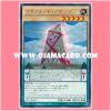 SECE-JP020 : Qliphort Monolith / Qliphort Assembler (Rare)