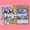 Jump Ryū Vol.08 + JMPR-JP001 : Blue-Eyes White Dragon (Kaiba Corporation Ultra Rare)