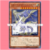 CIBR-JP026 : Metaphys Tyrant Dragon (Common)