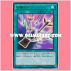 DP16-JP004 : Anti-Magic Arrows / Magic-Sealing Arrows (Ultra Rare)