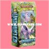 Pokémon TCG HS—Undaunted : Daybreak Theme Deck