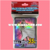 Yu-Gi-Oh! Sleeve - Structure Deck : Seto Kaiba 55ct.
